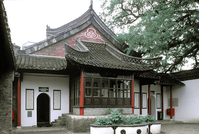 yangzhou muslim There are four most well-known mosques in china -- guangzhou huaisheng mosque, yangzhou crane mosque, quanzhou kylin mosque and hangzhou phoenix mosque huaisheng mosque that huaisheng mosque in guangzhou is one of the oldest mosques in china is not surprising, given that guangzhou was where islam was introduced to.